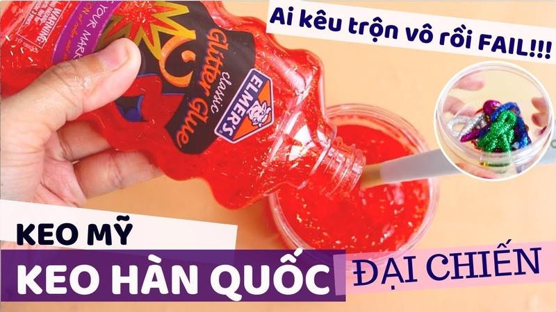 Keo Mỹ Elmer mua trên Tiki thử làm slime trong Hongkong có như lời đồn?
