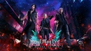 Devil May Cry 5 Deluxe Edition OST | Devil Trigger PS4 Pre-Order Theme | デビル メイ クライ 5
