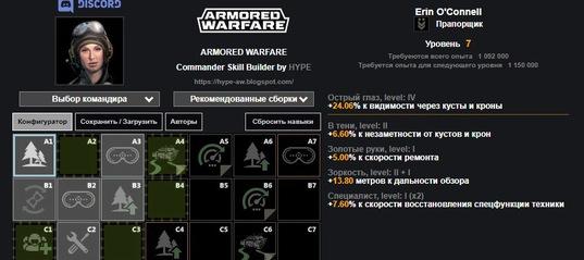 Стена   ВКонтакте 674847984de