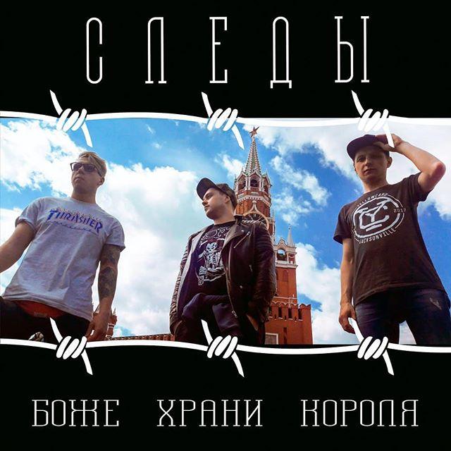 Макс Черченко | Томск
