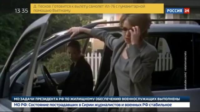 Новости на Россия 24 • Кевин Спейси прибыл в клинику для лечения секс-зависимости
