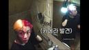 Jungkook tiñendose el cabello Tae mandando corazones Link Download Bon Boyage sub esp