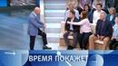 Встреча Путина и Трампа все таки состоится Время покажет Выпуск от 21 06 2018