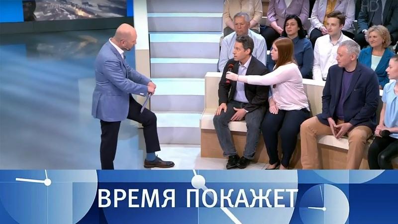 Встреча Путина и Трампа все-таки состоится Время покажет. Выпуск от 21.06.2018