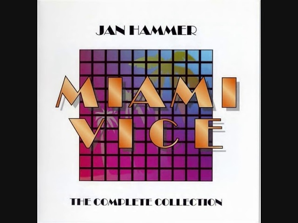 Jan Hammer - The Trial And The Search (Miami Vice)