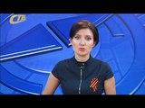 ЖЕЛЕЗНОГОРСКИЙ КУРЬЕР СТАЛ ЖЕРТВОЙ МОШЕННИКОВ