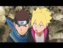 Rain.Death Boruto Naruto Next Generations 50 / Боруто Следующее поколение Наруто 50 серия Русская озвучка