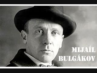 Mijaíl Bulgákov - Un Escritor Ruso - Documental