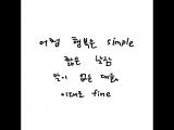 180401 EXO Baekhyun @ weareone.exo Instagram Update
