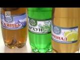 Новое оборудование и новое оформление напитков ООО