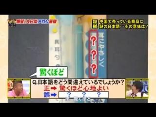 Bakusho! Dai Nippon Akan Keisatsu 2011.08.28