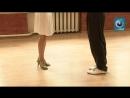 3 Чем занимаетесь на TVJAM Аргентинское танго Урок №3
