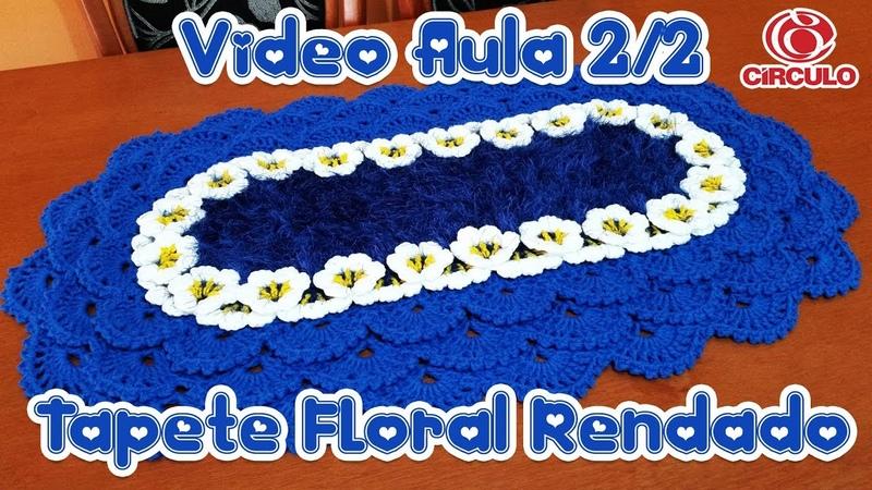 Tapete Floral Rendado 22
