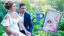 Ο Γάμος μας: Δημήτρης Χριστίνα - Βάπτιση: Αθηνά [03.11.2018]