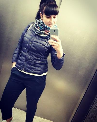 Катя Ершова