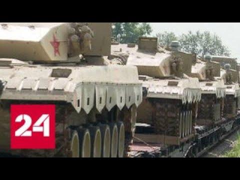 Эшелон китайских танков прибыл в подмосковное Алабино - Россия 24