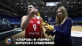 «Cпартак» И «Парма» борются с суевериями
