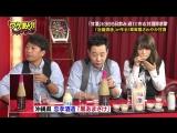 171105 WakeAri! Red Zone #205 (NMB48 Shibuya Nagisa)