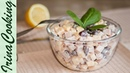 Простой Рецепт Вкуснейшего Салата из 3 Ингредиентов ○ Салат Трио ○ Ирина Кукинг