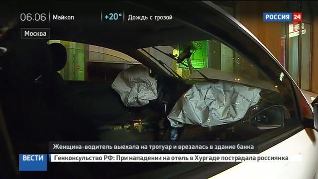 Новости на Россия 24 • ДТП на Первомайской: автоледи въехала в банк