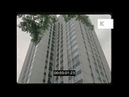 London Council Estate in 1969, High Rise Tower Block, HD