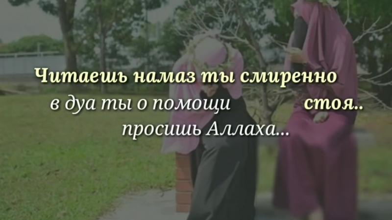Не_печалься_ухти....mp4