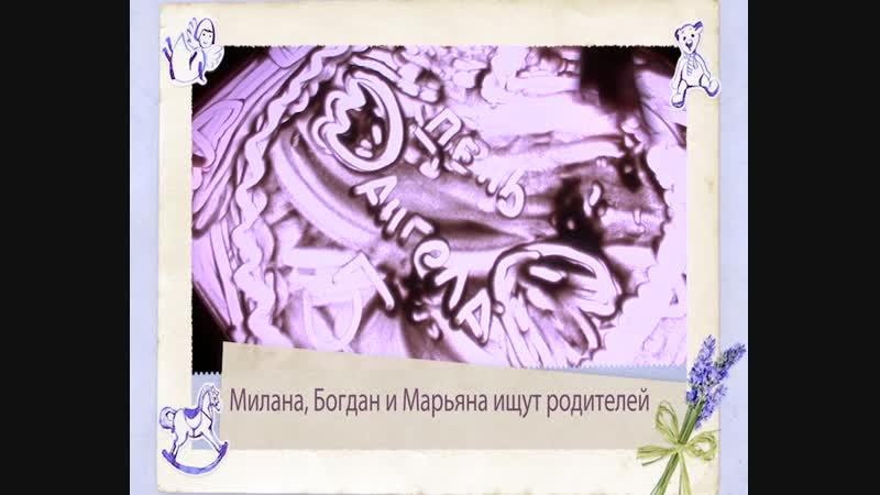 День Ангела смотрите на Пятом канале 08.11