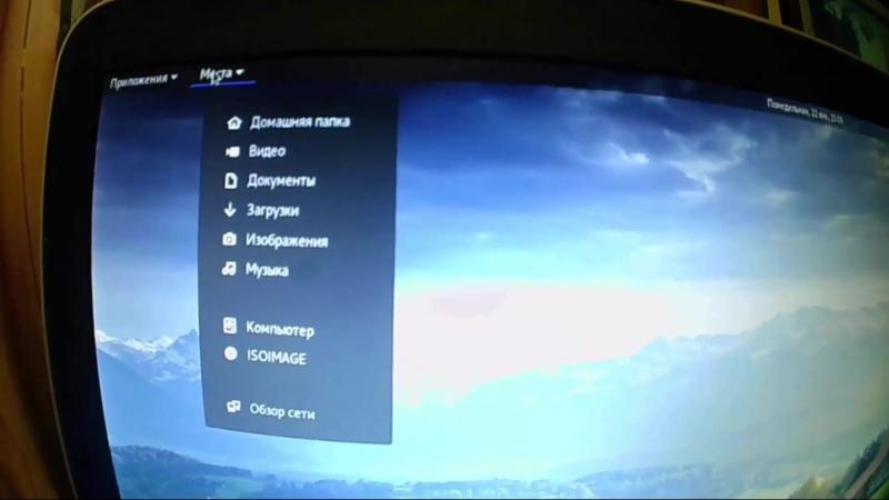 Установка Fedora Workstation (самый простой и быстрый способ)