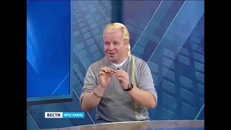 """Гость студии """"Вестей"""" - Евгений Чепченко"""