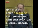 Депутаты Государственной Думы стоя вежливо приветствуют делегацию Конгресса США