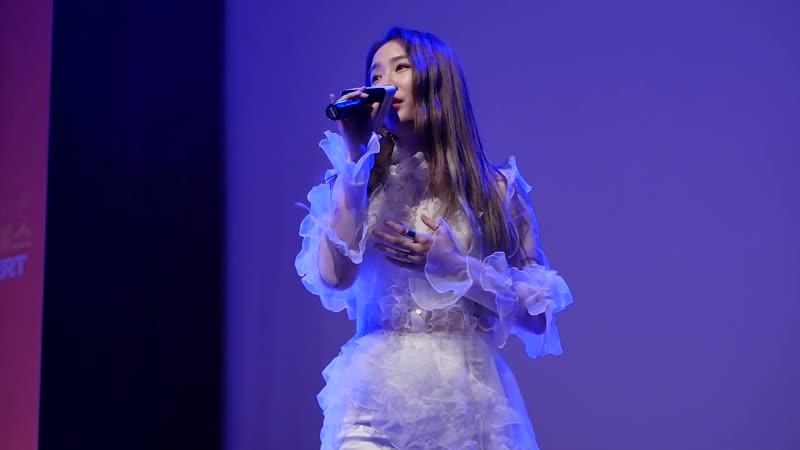 [FANCAM] 181124 SOYOU - I miss you @ Sungshin Womens University Mini Concert