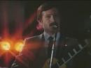Не забывай (Мечта сбывается) - песня из к_ф «Берегите женщин», 1981 _ Фильмы. Зо