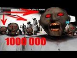 1000000 ГРЕННИ В ДОМЕ БАБКИ GRANNY бегают за мной МУЛЬТИК ЧИТ КОДЫ МОД на Гренни Мульти Пульти