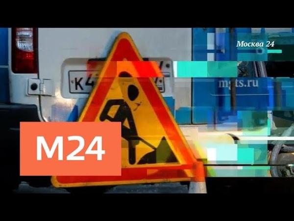 Москва сегодня: как проходит благоустройство столицы - Москва 24