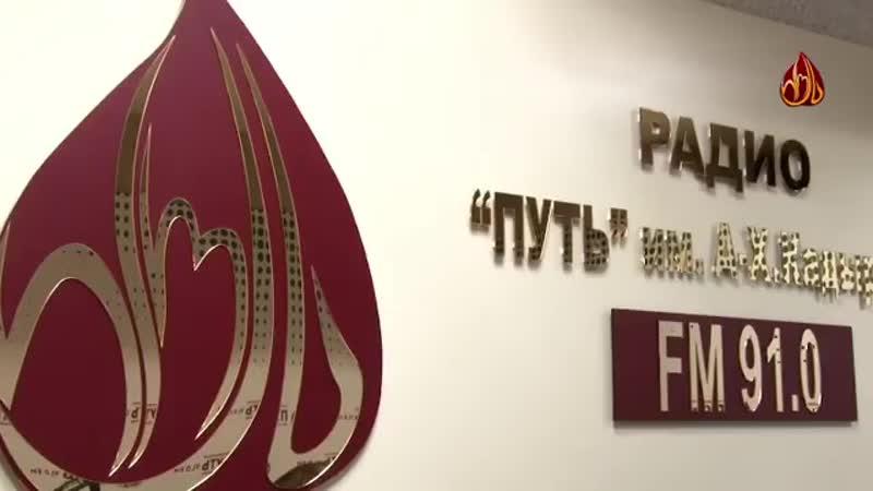 Муслим Байтазиев в радио ТРК «Путь» в рубрике «Диалог» о развитии туризма в ЧР