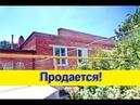 Продаю дом в районе 15 школы в ст Холмская Абинского района Краснодарского края