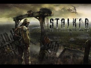 По заявке №1. S.T.A.L.K.E.R.: Shadow of Chernobyl - Упавшая звезда. Прохождение.