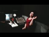 Natalie Antares запись альбома