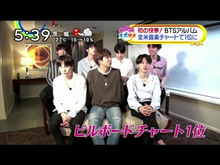 180529 BTS @ Oha!4 News Live