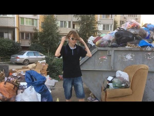 АЙЗИ Я ебал Майнкрафт prod by DeeB