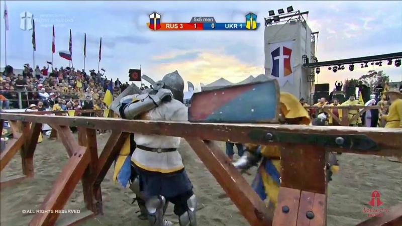 Battle of Nations 2018 3day 5vs5 Men 8fight Russia 3vs Ukraine 1