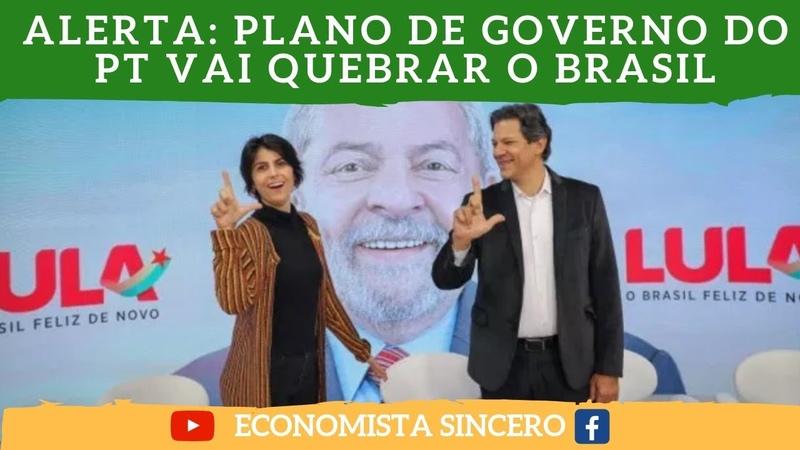 ⛔️ALERTA - Plano de governo do PT vai quebrar o Brasil