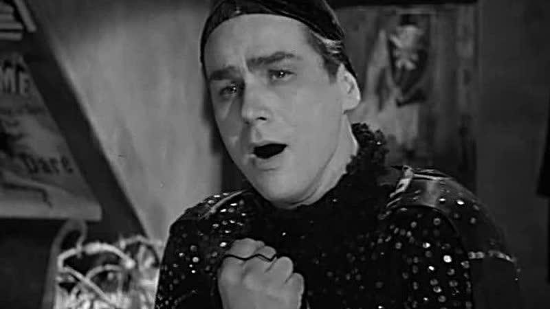 Георг Отс - Ария Мистера Икс (1958)