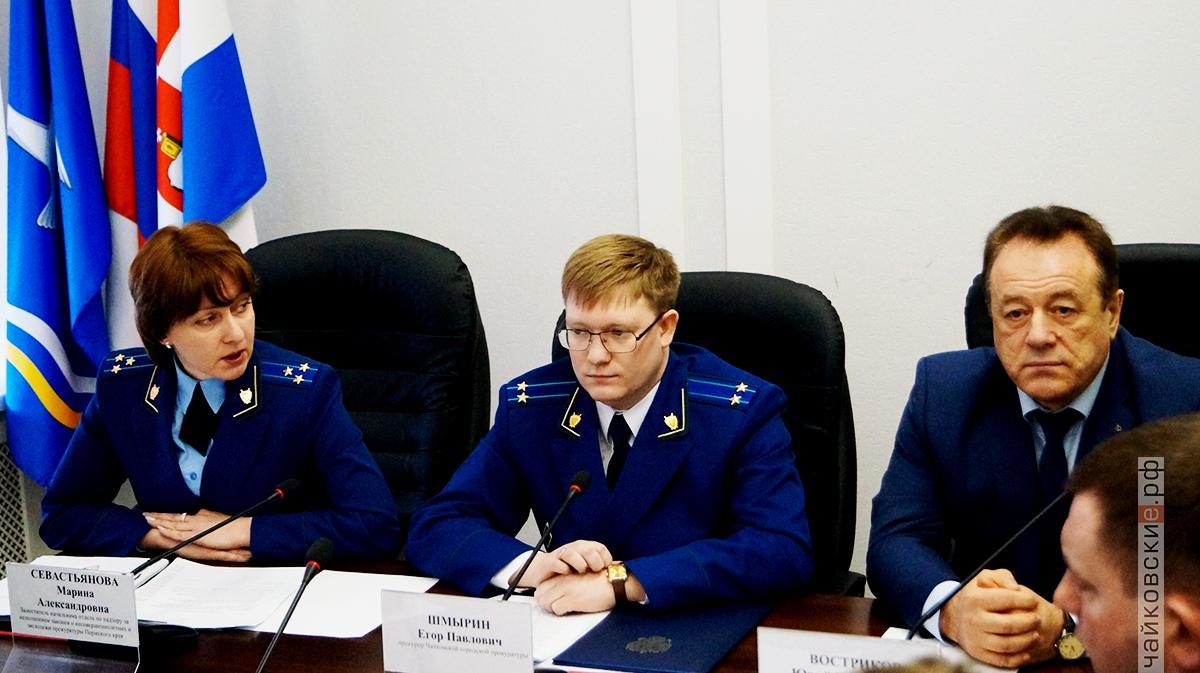 заседание прокуратура, власть, чайковский район, 2019 год