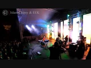 Fields:Open Borders | EEK & Islam Chipsy | R_sound | Moscow @gorkypark 9.09.2018
