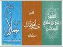 ثناء عطر من الدكتور حمد العثمان على العلام1