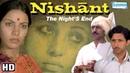 Nishant HDGirish Karnad, Shabana Azmi, Naseruddin Shah, Smita Patil Hindi Movie With Eng Subtitles