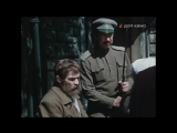 «Рассказ о простой вещи» (1975) - драма, реж. Леонид Менакер