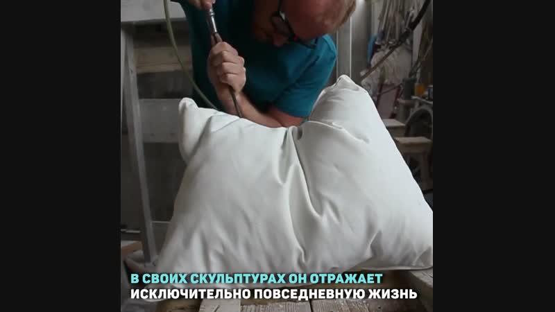 Душевные подушки