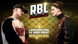 RBL СДОБРЫМУТРОМ VS НАБИ НАБАТ (DROP THE MIC, RUSSIAN BATTLE LEAGUE)